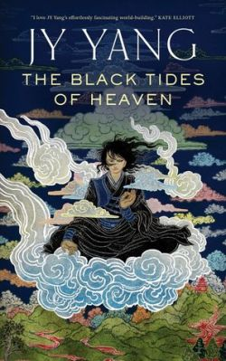 The-Black-Tides-of-Heaven